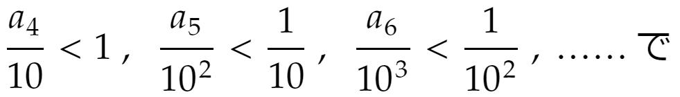 f:id:Inuosann:20201112173549p:plain
