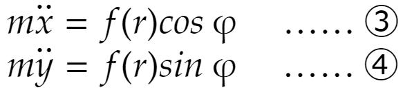 f:id:Inuosann:20201201184900p:plain