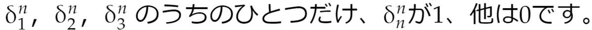 f:id:Inuosann:20201212221501p:plain