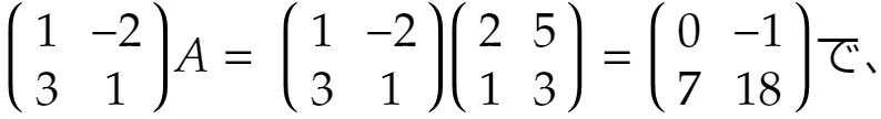 f:id:Inuosann:20210109224817p:plain