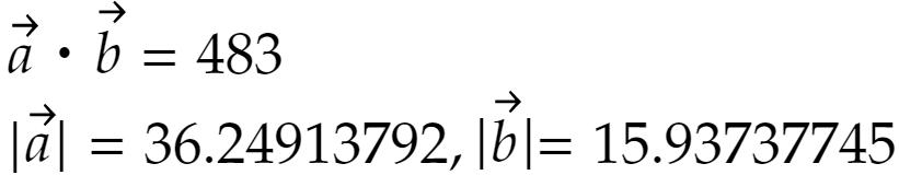 f:id:Inuosann:20210115195849p:plain