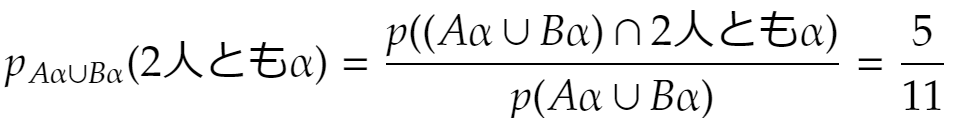 f:id:Inuosann:20210118201149p:plain