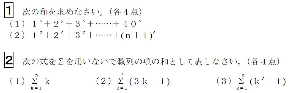 f:id:Inuosann:20210523015224p:plain