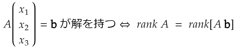 f:id:Inuosann:20210606101205p:plain