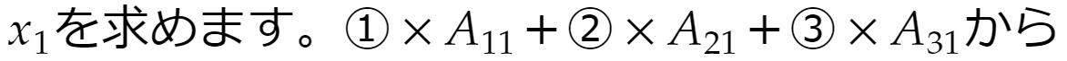 f:id:Inuosann:20210818191214p:plain
