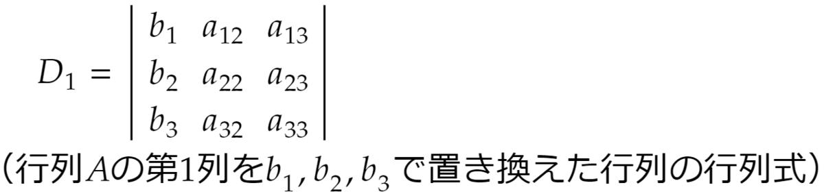 f:id:Inuosann:20210818193109p:plain