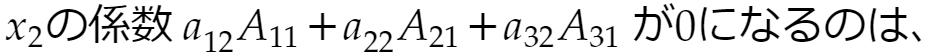 f:id:Inuosann:20210818200425p:plain