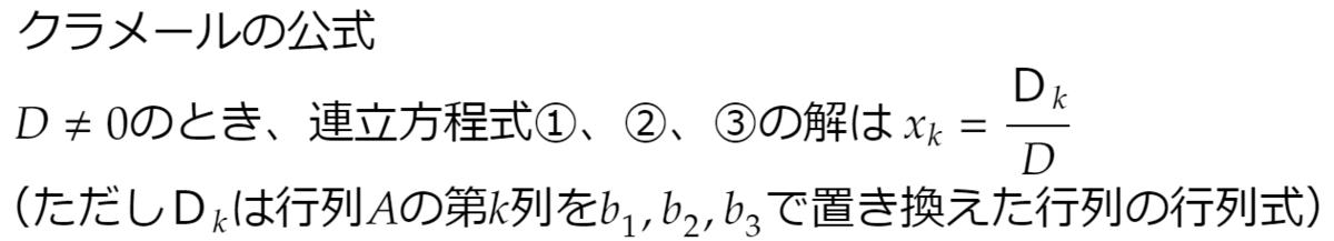 f:id:Inuosann:20210818202933p:plain