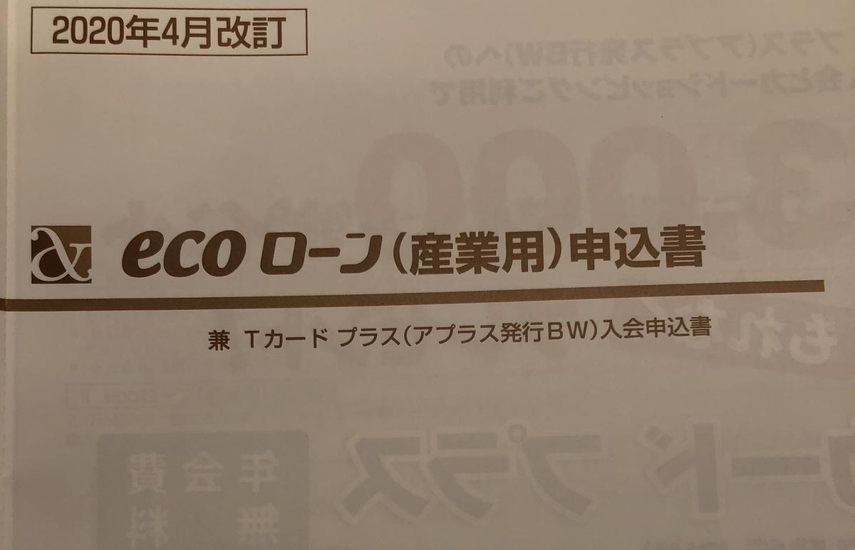 f:id:InvestorMana:20200530063026j:plain