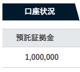 f:id:InvestorMana:20210702060305p:plain