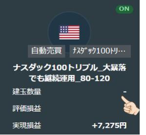 f:id:InvestorMana:20210707055553p:plain