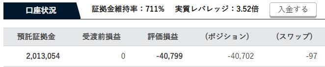 f:id:InvestorMana:20210720054616p:plain