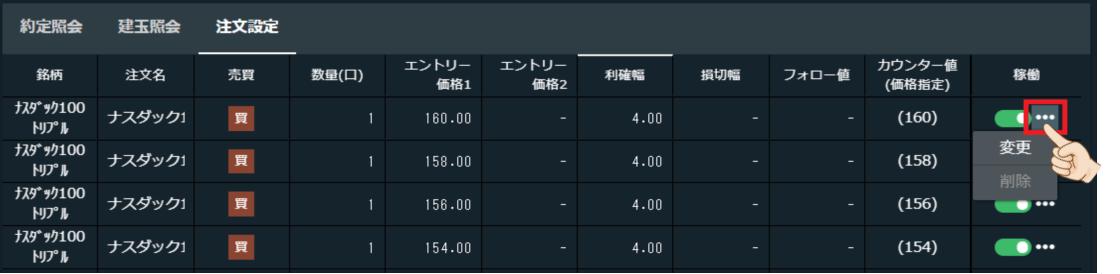 f:id:InvestorMana:20210809071709p:plain
