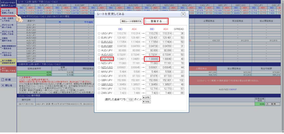 f:id:InvestorMana:20210817052647p:plain