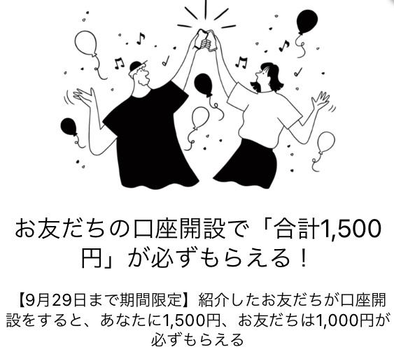 f:id:InvestorMana:20210914055219j:plain
