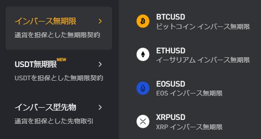 f:id:InvestorMana:20210923074844p:plain