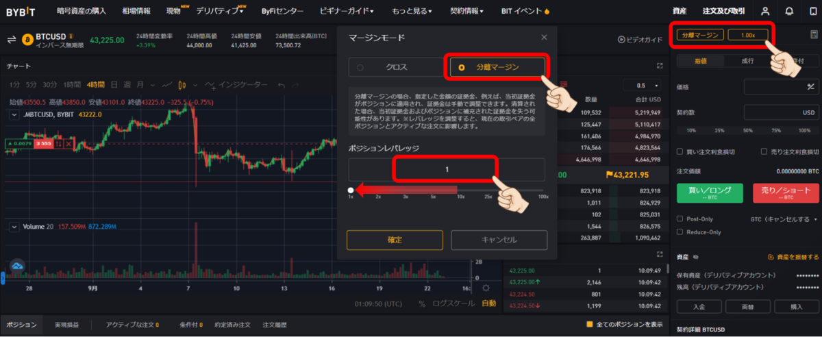 f:id:InvestorMana:20210923101416p:plain