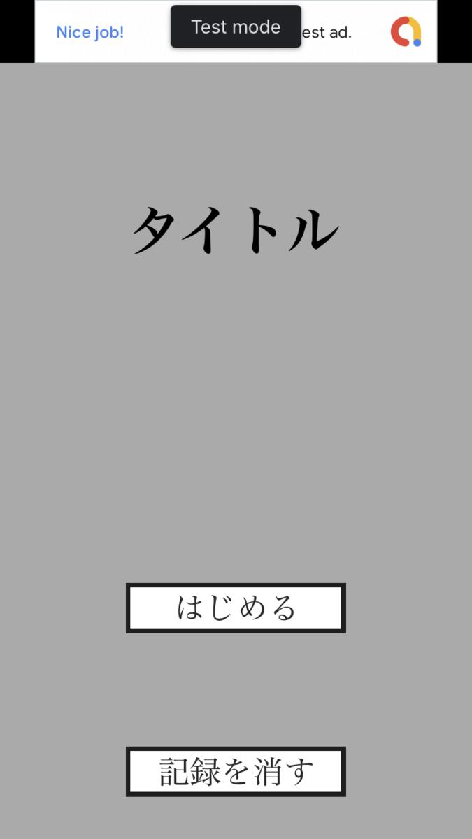 f:id:InvokeTwoA:20210411014342p:plain