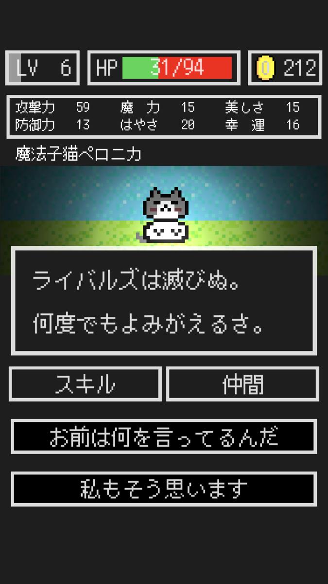 f:id:InvokeTwoA:20210519184800p:plain