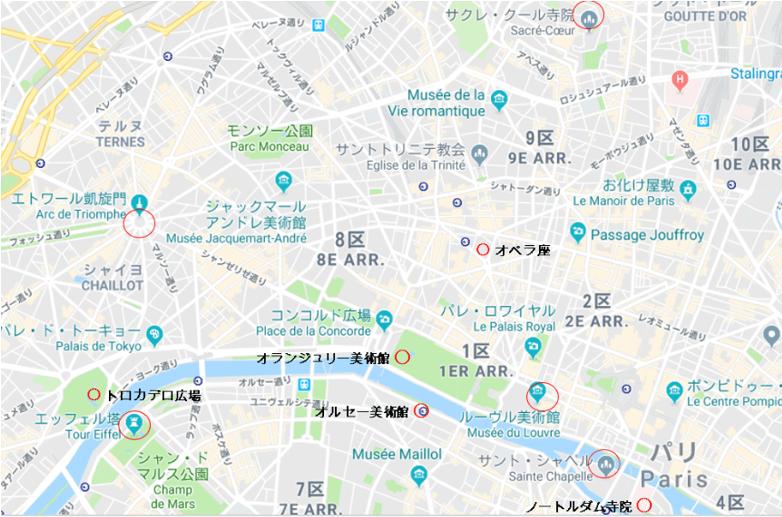 f:id:Ippo-san:20190420203501p:plain