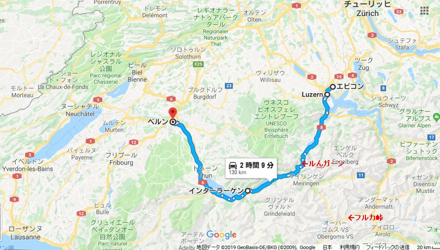 f:id:Ippo-san:20190421165347p:plain
