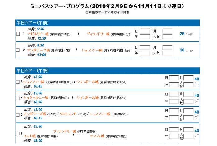 f:id:Ippo-san:20190421184515p:plain