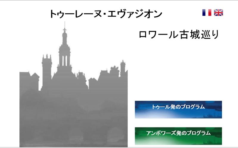 f:id:Ippo-san:20190421195211p:plain