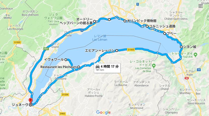 f:id:Ippo-san:20190421211944p:plain