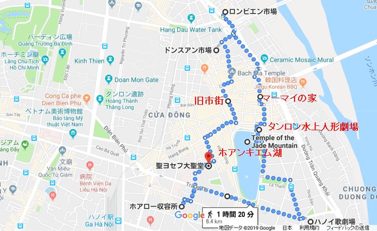 f:id:Ippo-san:20190507225417p:plain