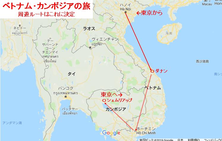 f:id:Ippo-san:20190518120255p:plain