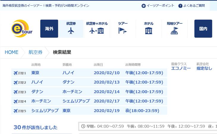 f:id:Ippo-san:20190518120400p:plain