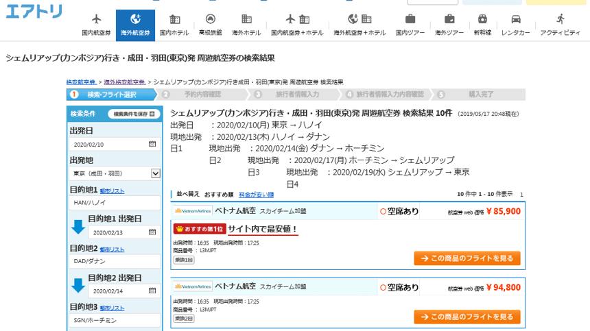 f:id:Ippo-san:20190518121017p:plain