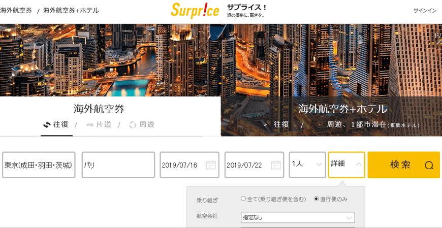 f:id:Ippo-san:20190520134040p:plain