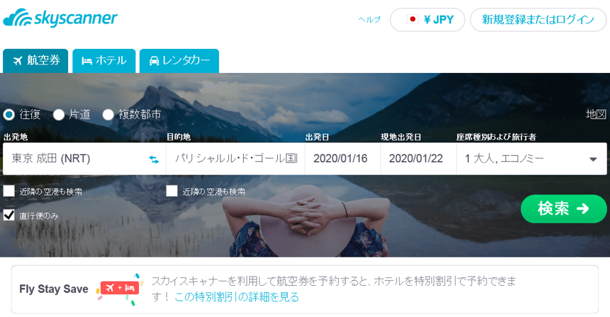f:id:Ippo-san:20190520134204p:plain