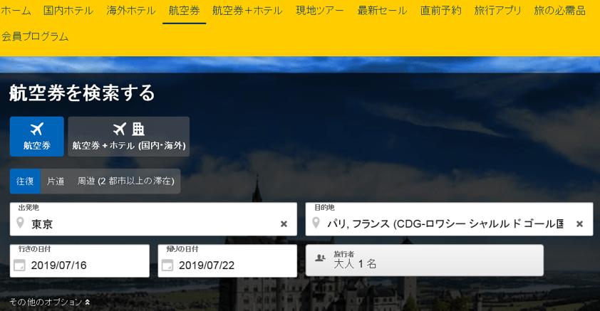 f:id:Ippo-san:20190520134238p:plain