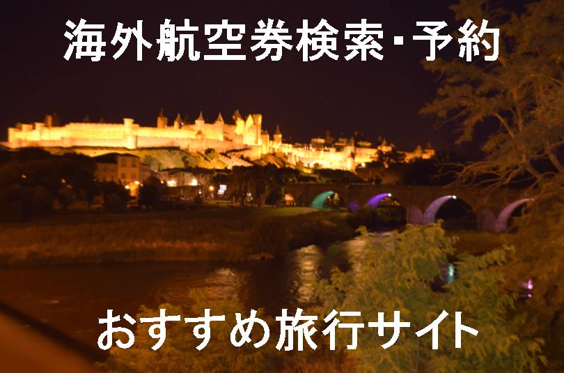 f:id:Ippo-san:20190522111346p:plain