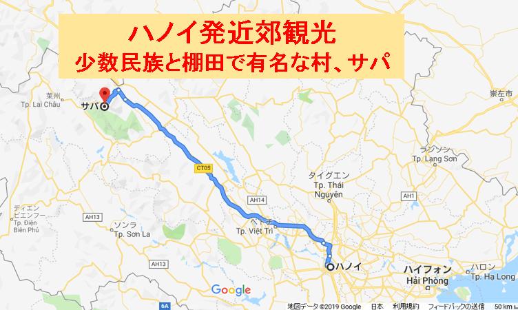 f:id:Ippo-san:20190528210628p:plain