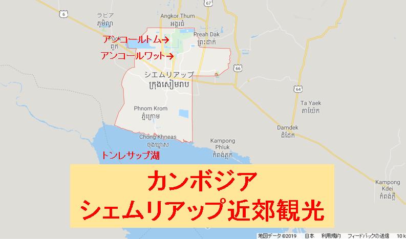 f:id:Ippo-san:20190530203842p:plain