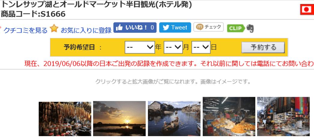 f:id:Ippo-san:20190530204143p:plain