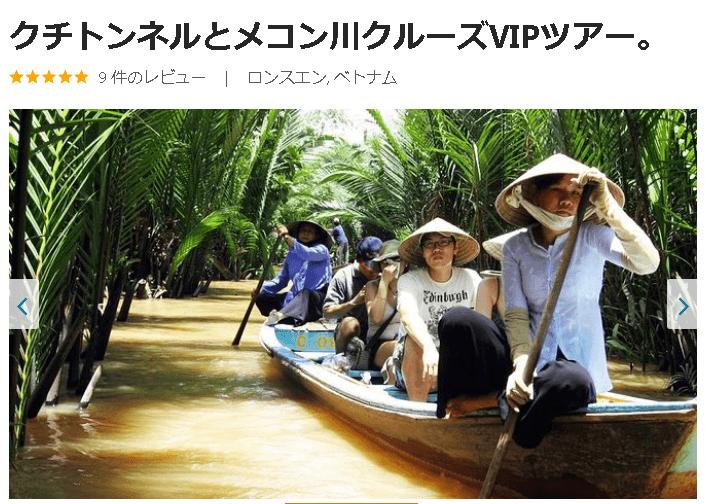 f:id:Ippo-san:20190530210557p:plain