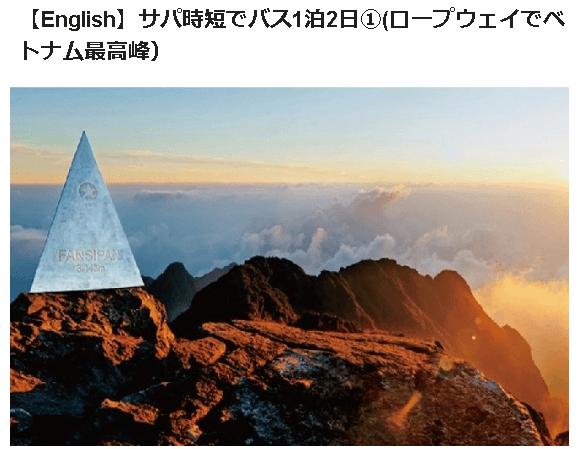f:id:Ippo-san:20190530210939p:plain