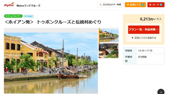 f:id:Ippo-san:20190531211503p:plain