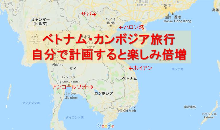 f:id:Ippo-san:20190602163727p:plain