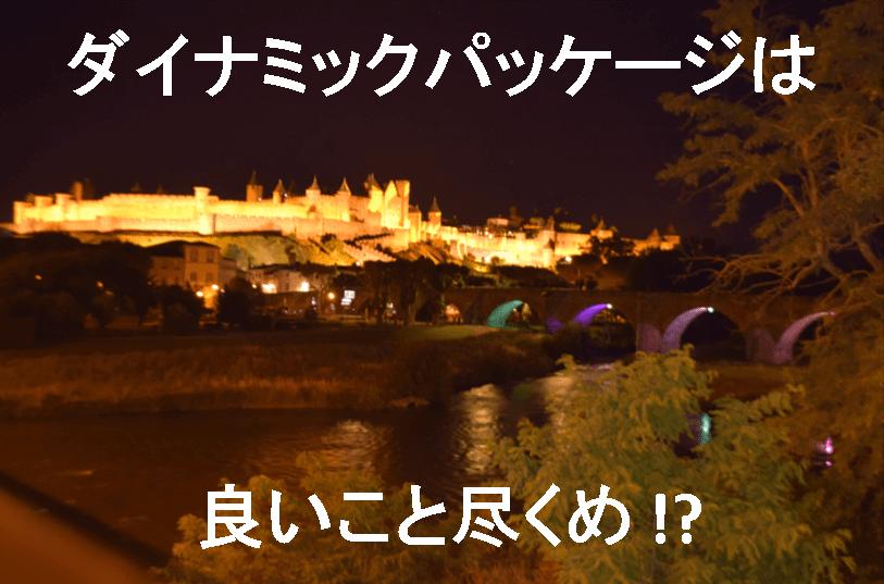 f:id:Ippo-san:20190605100654p:plain