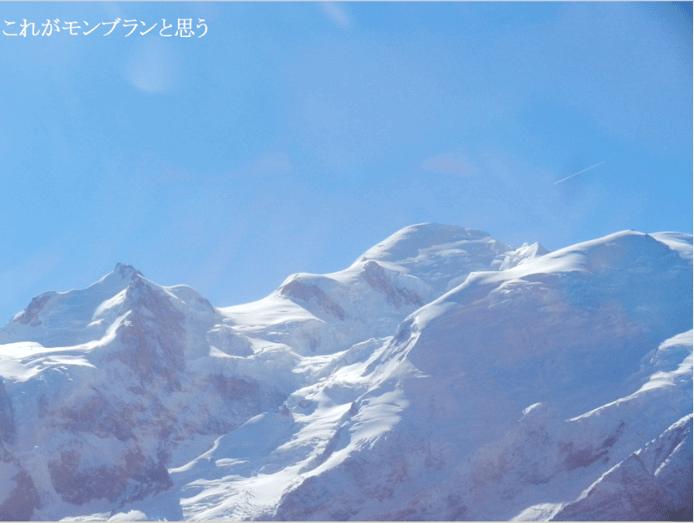 f:id:Ippo-san:20190820082145p:plain