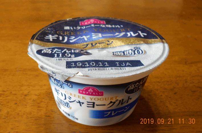 f:id:Ippo-san:20191001094127p:plain