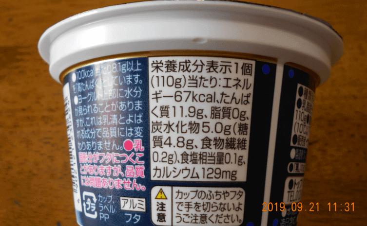 f:id:Ippo-san:20191001094144p:plain