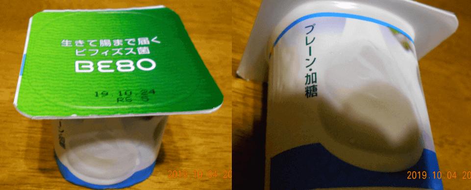 f:id:Ippo-san:20191005160335p:plain