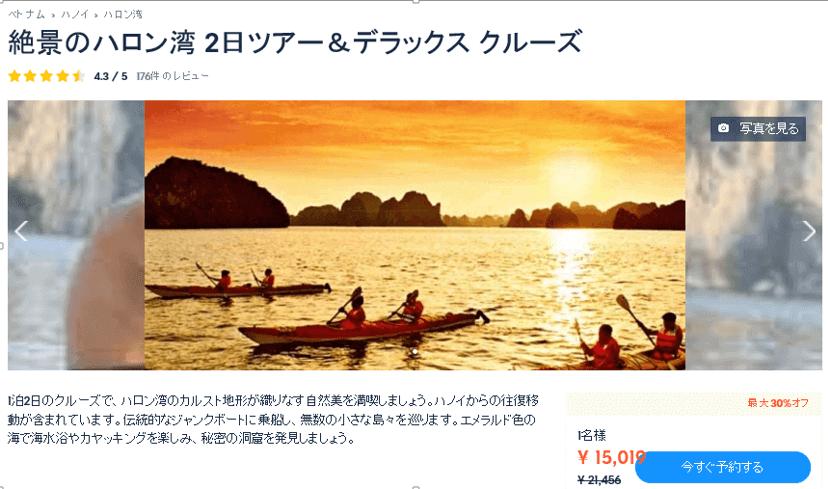 f:id:Ippo-san:20191030124913p:plain