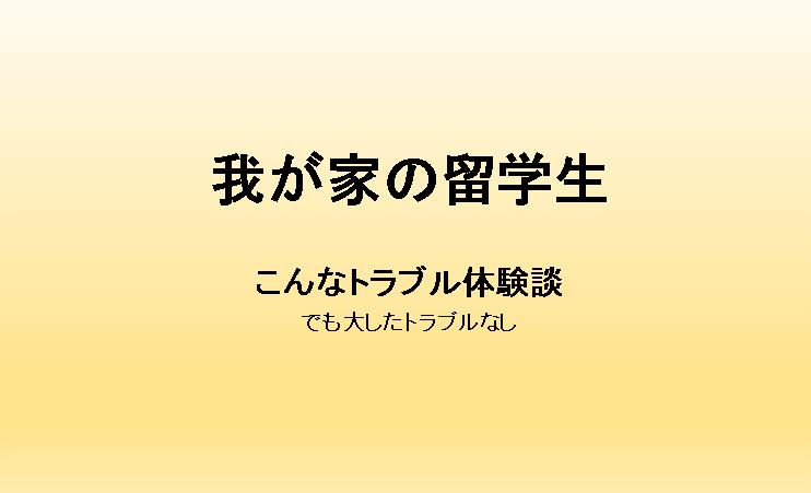 f:id:Ippo-san:20191116123314p:plain